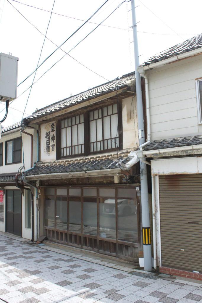 呼子、古民家、松田商店
