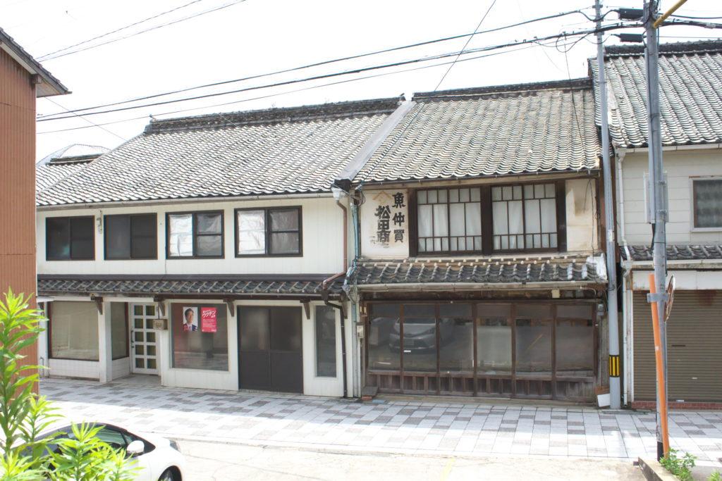 古民家、松田商店